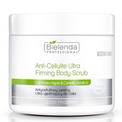Bielenda Anti-Cellulite Body Scrub 550g ultra firming