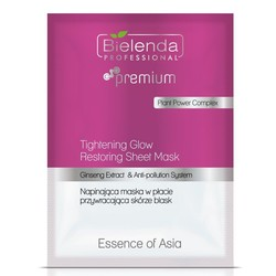 Bielenda Essence of Asia tensioning lobe mask to restore radianc